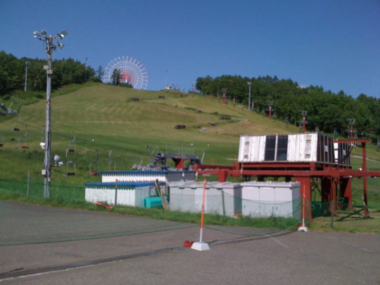 Of course you would have a ferris wheel on a mountain. Where else would you put one?