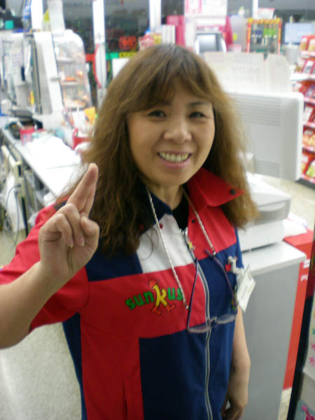 The boss: Kazuko's mum modelling the Sunkus uniform.