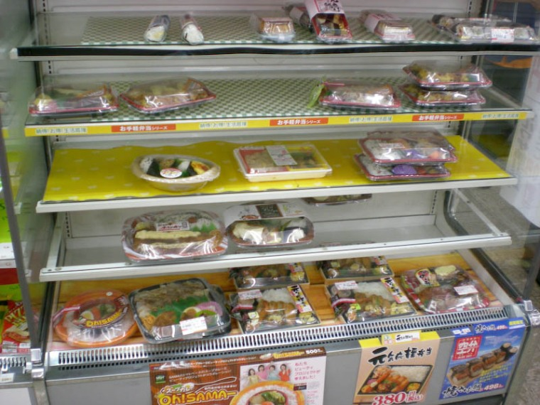 A selection of bentos. Atatamemasuka? Hai!