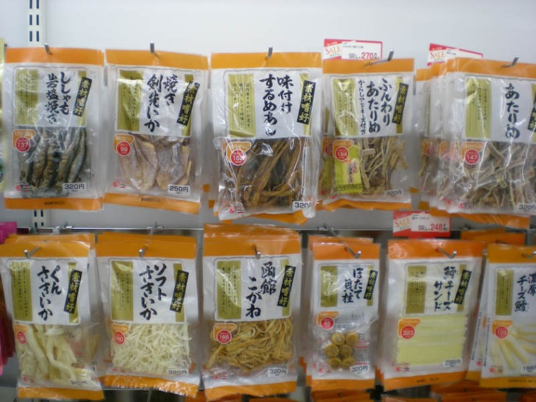 Delicious dried seafood beer snacks.