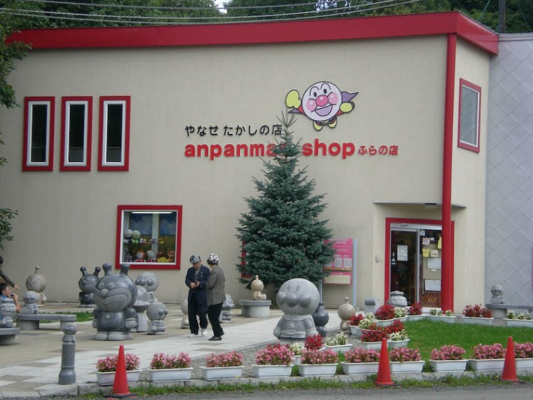 Anpanman shop.