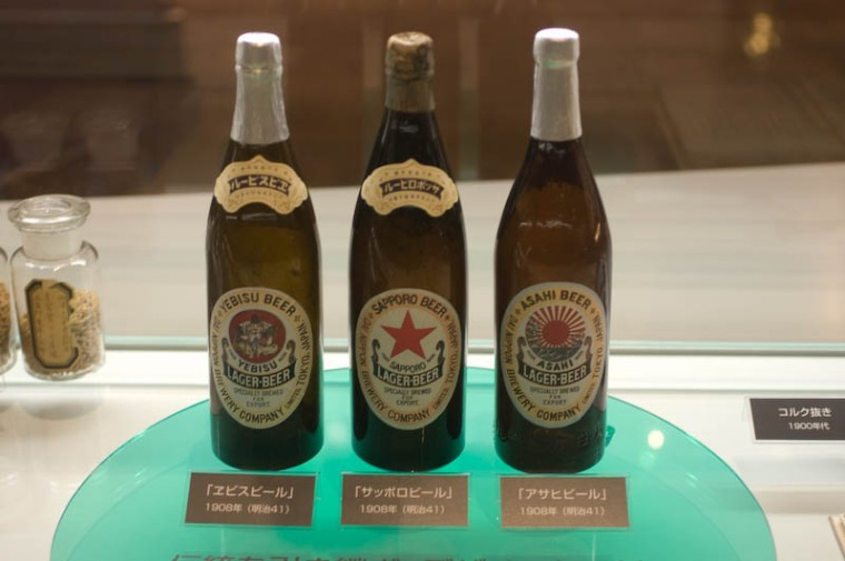 Yebisu, Sapporo and Asahi from 1908. All three of these are still major brands in Japan.