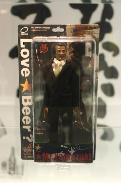 Love Beer? The action figure.